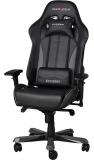 DXRacer židle OH/KS57/NG