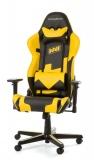 DXRacer židle OH/RZ21/NY/NAVI