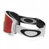 Brýle OAKLEY LineMiner Matte White W/Prizm Torch