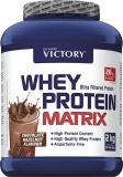 Weider Whey Protein Matrix, 2000 g, Čokoláda-lískový ořech