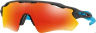 OAKLEY Radar EV Path - Aero Grid Gry W/Prizm Ruby