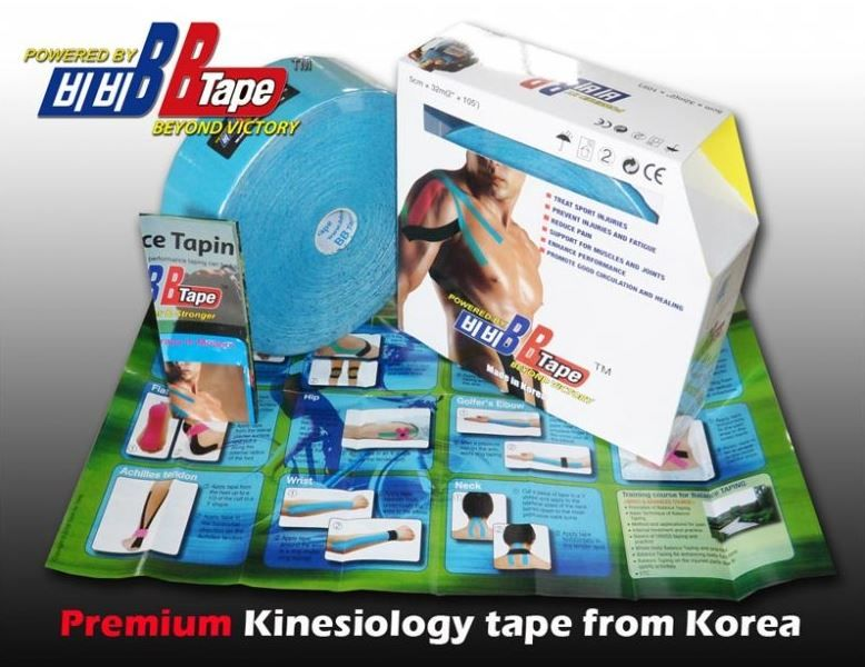 BB Tape Jumbo