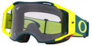 OAKLEY Airbrake MTB Balsam Retina w/Prizm Low Light
