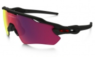 OAKLEY Radar EV Path - Matte Black W/Prizm Road