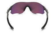 Brýle OAKLEY EVZero Path - Lead W/Prizm Road