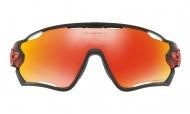 Brýle OAKLEY Jawbreaker - Ruby Fade W/Prizm Ruby