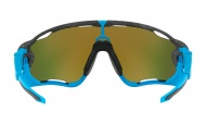 Brýle OAKLEY Jawbreaker - Aero Grid Grey W/Prizm Ruby