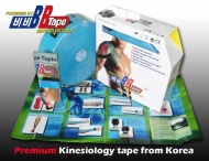 BB Tape Jumbo - 5cmx32m