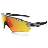 OAKLEY Radar EV Path - Silver w/Fire Iridium