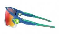 Brýle OAKLEY Jawbreaker - Sapphire w/Prizm Road