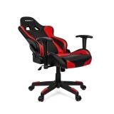 Herní židle NICEBOY ORYX Throne, černočervená