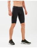2XU Accelerate G2 fitness kompresní kraťasy pánské, Black