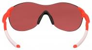 Brýle OAKLEY EVZero Ascend - Safety Orange w/Prizm Peach, OO9453-0637