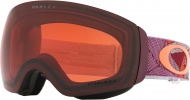 OAKLEY Flight Deck XM Prizmatic Portsharkskin w/Prizm Rose