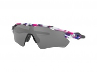 OAKLEY Radar EV Path - Kokoro w/Prizm Black