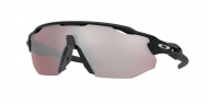 OAKLEY Radar EV Advancer - Polished Black w/Prizm Snow Black