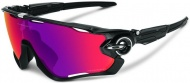 OAKLEY Jawbreaker - Black Ink/OO Red Iridium Polarized